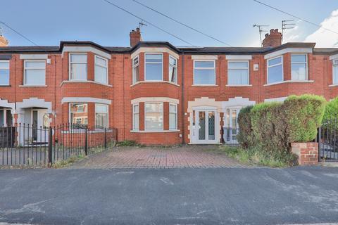 3 bedroom terraced house for sale - Aysgarth Avenue, Hull, HU6