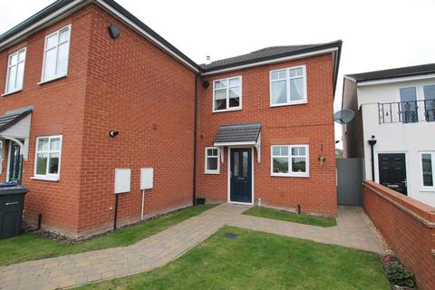 3 bedroom end of terrace house for sale - Springfield Road, Sutton Coldfield, West Midlands