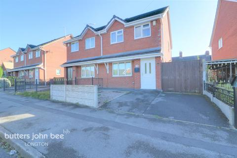 3 bedroom semi-detached house for sale - Goms Mill Road, Longton