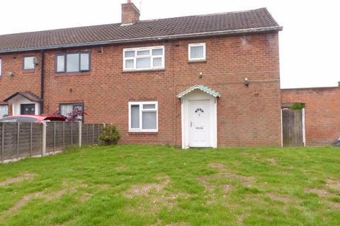 3 bedroom semi-detached house for sale - Falcon Lodge Crescent, Sutton Coldfield B75
