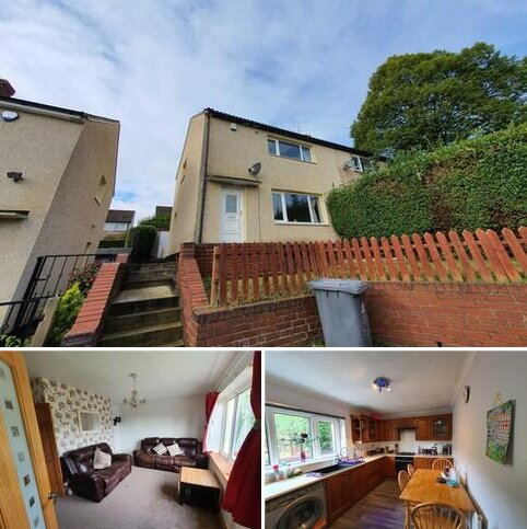 2 bedroom semi-detached house for sale - Mountain Crescent, Dewsbury