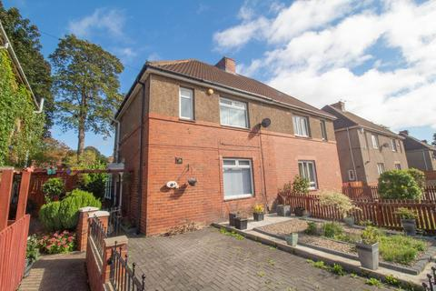 2 bedroom semi-detached house for sale - Pendower Way, Newcastle upon Tyne, Tyne and Wear, NE15 6LS