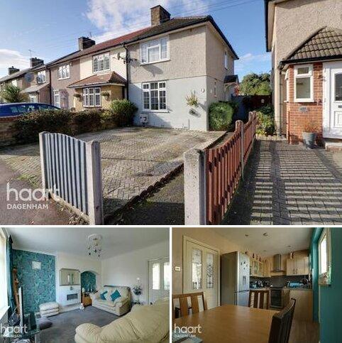 2 bedroom end of terrace house for sale - Ellerton Road, Dagenham