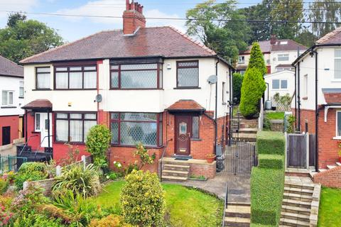 3 bedroom semi-detached house for sale - Roundhay Crescent, Chapeltown, Leeds, LS8