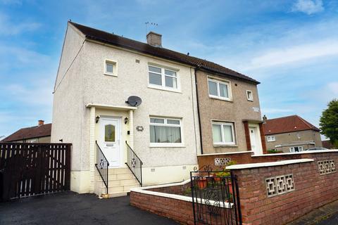 2 bedroom semi-detached villa for sale - Aldersyde Place, Blantyre G72