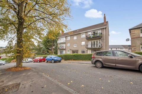 2 bedroom flat for sale - Muirbank Avenue, Rutherglen