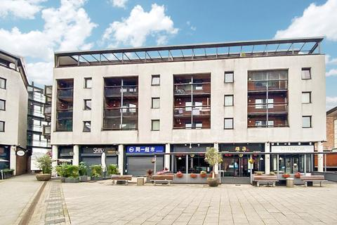 2 bedroom flat for sale - Flat 12, Abbey Court, Coventry, CV1