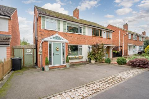 3 bedroom semi-detached house for sale - Ketley Road, Kingswinford, DY6 8LG