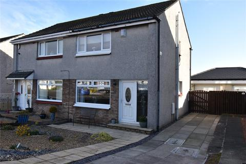 3 bedroom semi-detached house for sale - Easter Crescent, Cambusnethan, ML2
