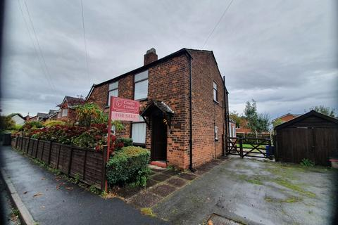 3 bedroom detached house for sale - Knutsford Road, Antrobus, Northwich