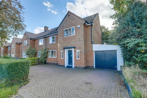 4 bedroom semi-detached house for sale - Elms Close, Solihull