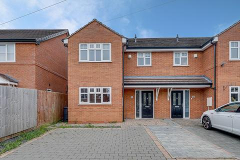 3 bedroom semi-detached house for sale - Warwick Gardens, Hall Green