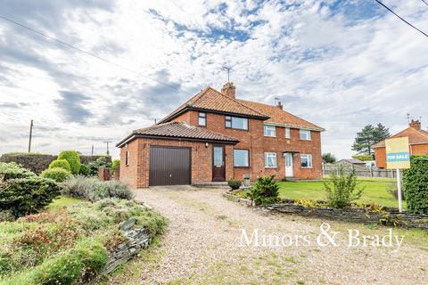 3 bedroom semi-detached house for sale - Station Road, Aldeby
