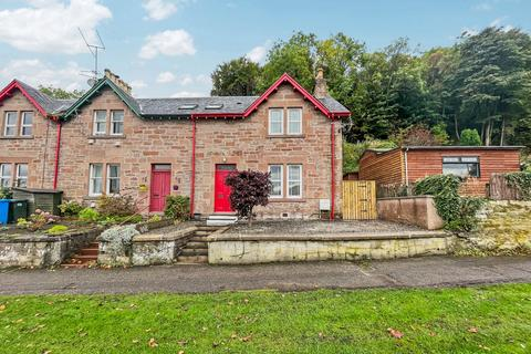 3 bedroom end of terrace house for sale - Hill Terrace, Dingwall