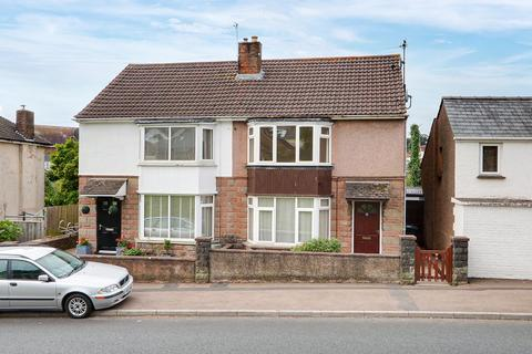 3 bedroom semi-detached house for sale - Staunton Road, Coleford, Gloucestershire. GL16 8DW