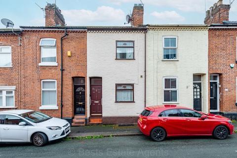 2 bedroom terraced house for sale - Speakman Street, Runcorn