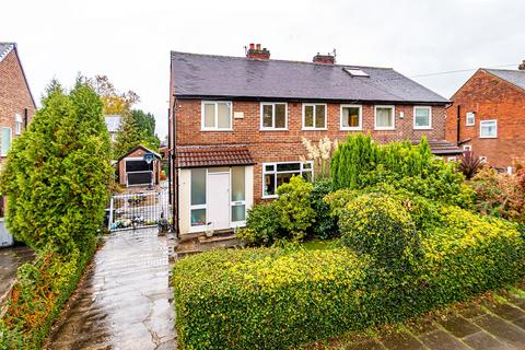 3 bedroom semi-detached house for sale - Ullswater Road, Flixton, Manchester, M41