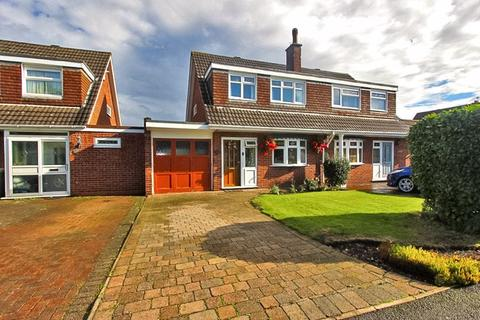 3 bedroom semi-detached house for sale - Armstrong Drive, Reedswood, Walsall