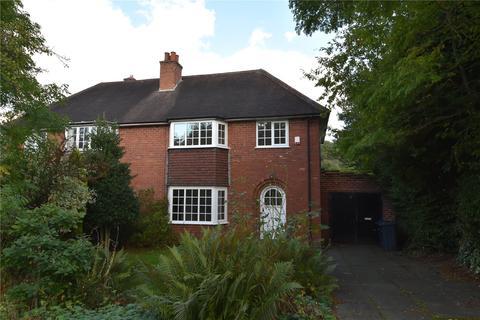 3 bedroom semi-detached house for sale - Hemyock Road, Bournville Village Trust, Selly Oak, Birmingham, B29