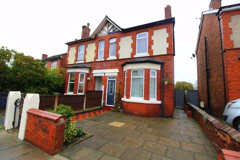 2 bedroom semi-detached house for sale - Shaws Road, Southport