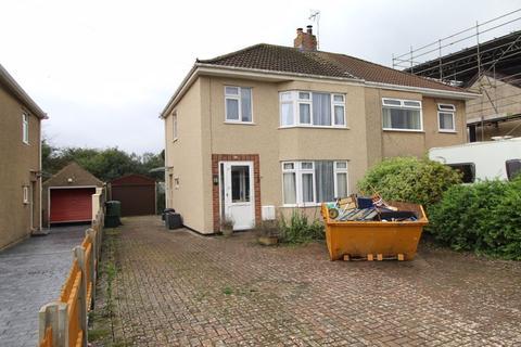 3 bedroom semi-detached house for sale - Bush Avenue, Little Stoke
