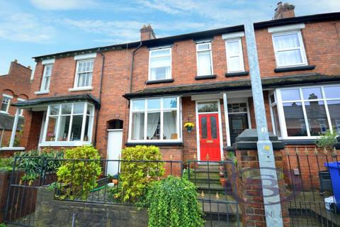 3 bedroom terraced house for sale - Friarswood Road, Newcastle