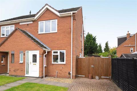 2 bedroom semi-detached house for sale - Keir Close, Leamington Spa