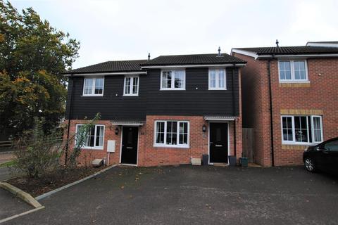 2 bedroom semi-detached house for sale - Heaney Park, Rushden