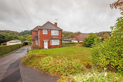 3 bedroom detached house for sale - The Hill, Glapwell, Chesterfield