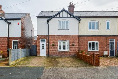 3 bedroom end of terrace house for sale - Calverley Green Road, Altofts