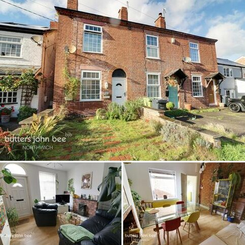 2 bedroom end of terrace house for sale - Shipbrook Road, Northwich