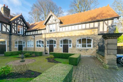 2 bedroom end of terrace house to rent - Bardon Hall Mews, Weetwood Lane, Weetwood, Leeds, LS16