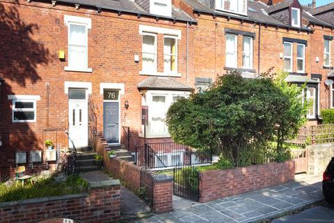 4 bedroom terraced house to rent - Chapel Lane, Leeds, LS6