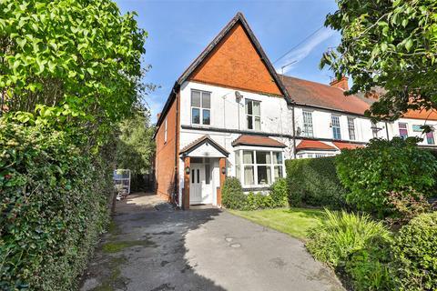 6 bedroom end of terrace house for sale - Station Road, Hessle, East Yorkshire, HU13