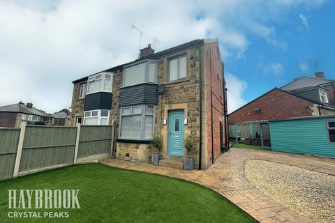 4 bedroom semi-detached house for sale - Coalbrook Road, Woodhouse Mill, Sheffield