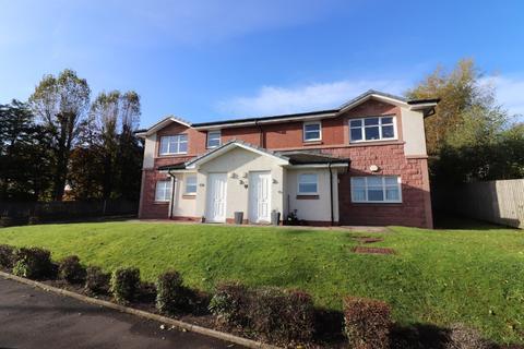 2 bedroom flat for sale - Bridge View, Bothwell, South Lanarkshire, G71