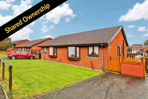2 bedroom bungalow for sale - Richmond, Approach, West Yorkshire, LS9