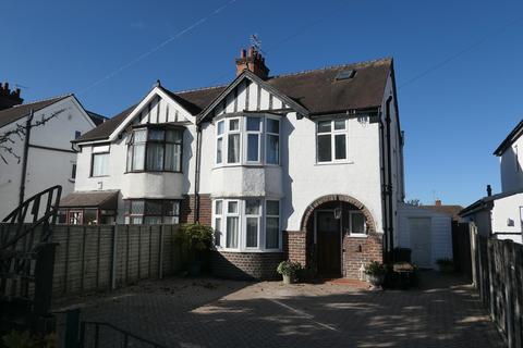 4 bedroom semi-detached house for sale - Oxstalls Lane, Gloucester, GL2