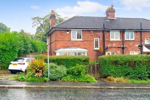 3 bedroom semi-detached house for sale - Stainbeck Lane, Leeds, LS7