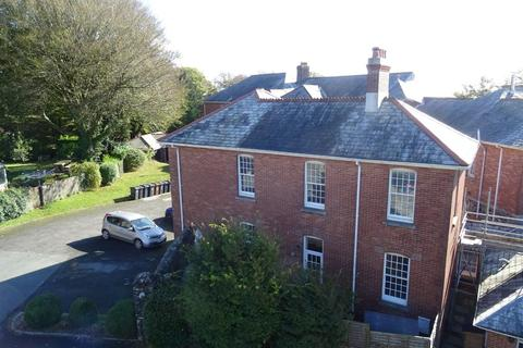 4 bedroom link detached house for sale - The Grove, Moorhaven, Ivybridge