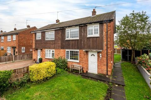 2 bedroom semi-detached house for sale - Shaw Royd, Yeadon