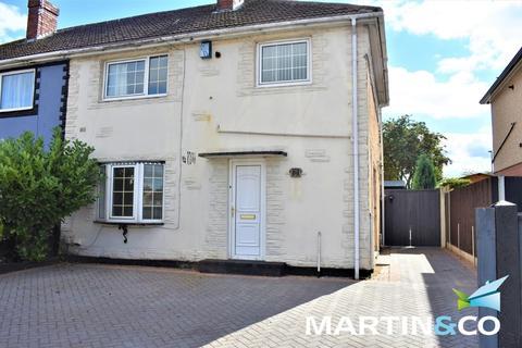 3 bedroom semi-detached house for sale - Crewe Road, Castleford