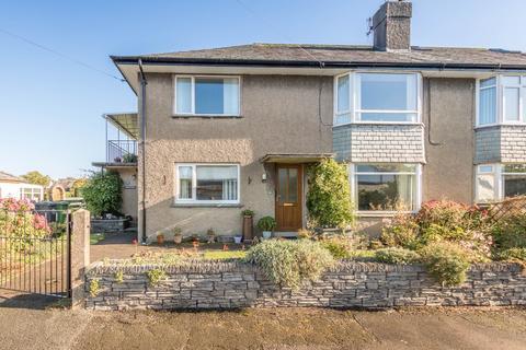 2 bedroom ground floor flat for sale - 46 Heron Hill, Kendal
