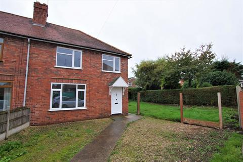 3 bedroom end of terrace house for sale - Slade Fields, Uttoxeter