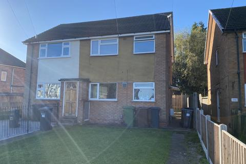 1 bedroom apartment for sale - Station Road, Marston Green