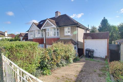 3 bedroom semi-detached house for sale - Blenheim Park Road, South Croydon