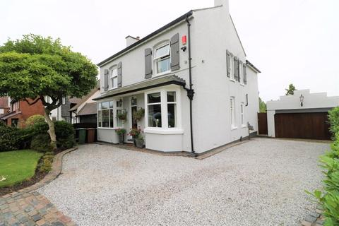 4 bedroom detached house for sale - Charlemont Road, Walsall