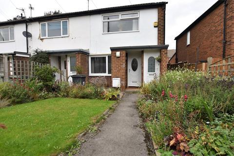 1 bedroom apartment for sale - Salisbury Court, Horsforth, Leeds, West Yorkshire