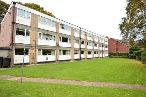2 bedroom apartment for sale - Sandhill Court, Leeds