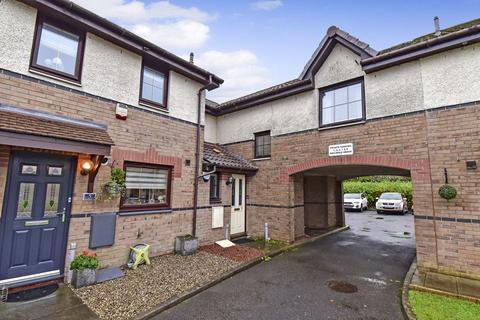 1 bedroom terraced house for sale - Belleisle Grove, Cumbernauld